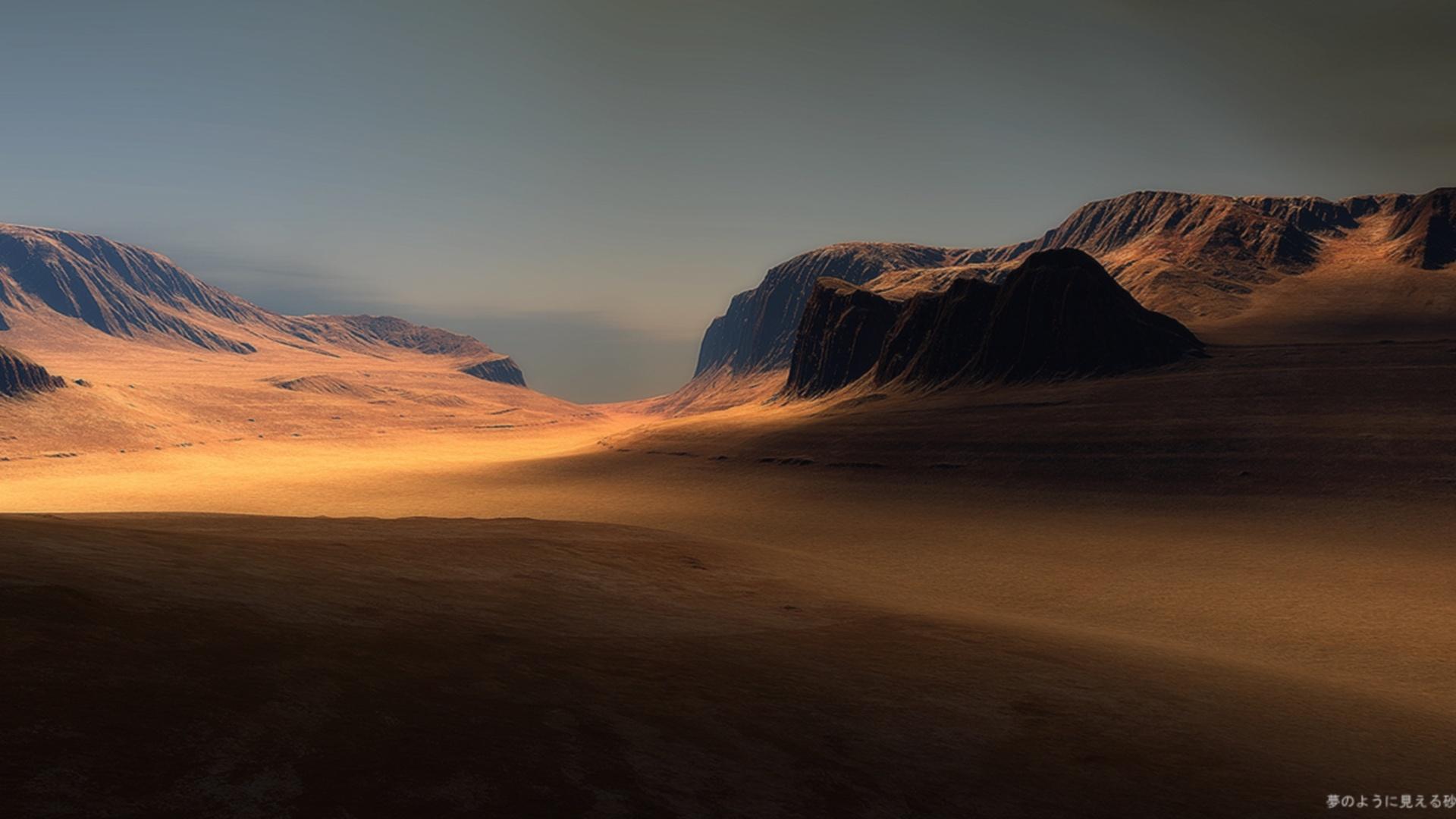 Пустыня с горами подборки