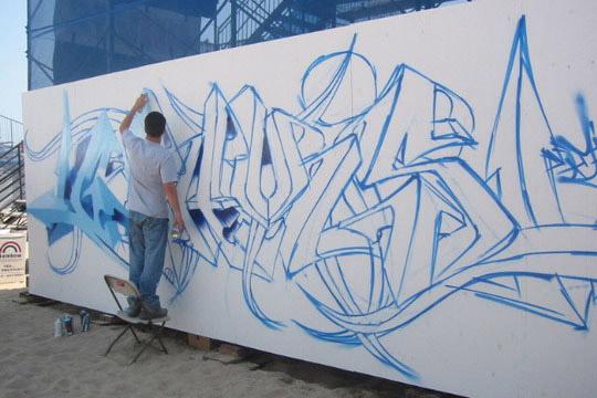 Графити - это искуство