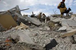 Новое землетрясение на Гаити