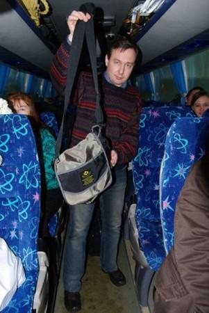 """Кто забыл сумку в автобусе """"Питер - Финляндия"""" ?"""