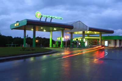 В Беларуси самый дорогой бензин