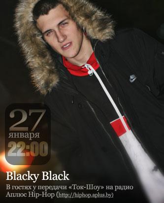 27 января в гостях у передачи «Ток-Шоу» Blacky Black