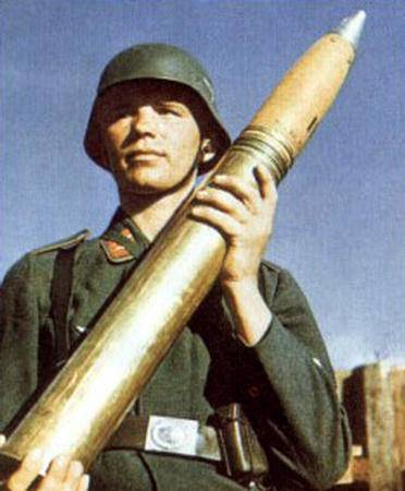 "Flugabwehrkanone ""Flak 18/36"" - зенитная пушка (Германия)"