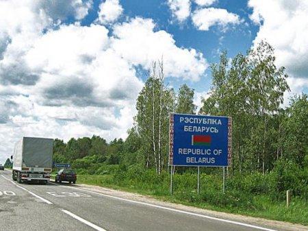 Повышение таможенных пошлин в Беларуси