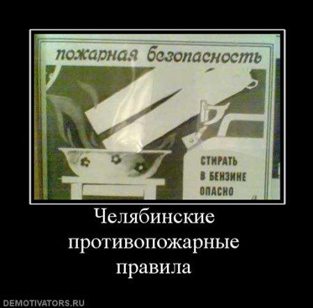 Демотиваторы - 35
