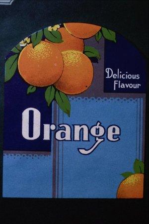 Оранжевый мир