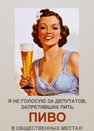 Новый акциз на пиво впишут в ценники?
