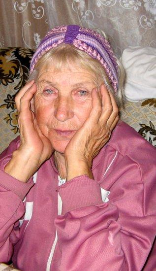 Помогите найти бабушку!