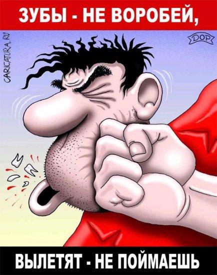 Стоматологи рекомендуют не злоупотреблять отбеливающими зубными пастами