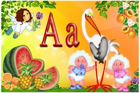 Красивые буквы для одноклассников в