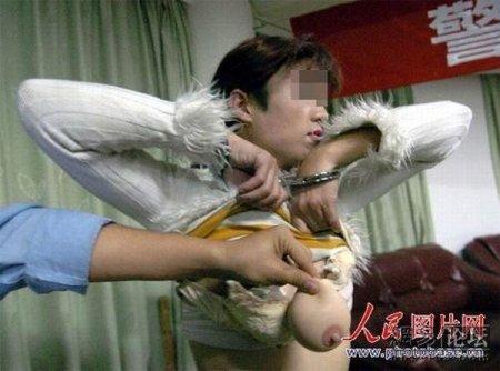 Осторожнее в Гонг-Конге!