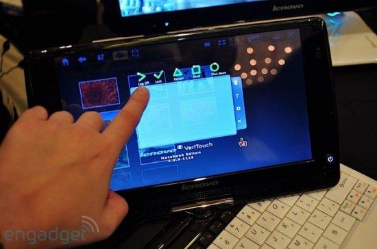 Бюджетный сенсорный нетбук от Lenovo