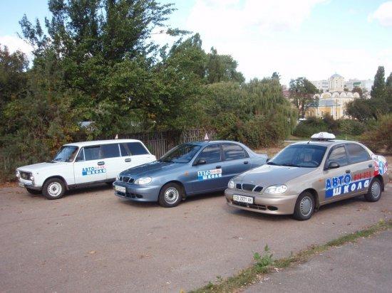 Массовые проверки учебных автомобилей и крупных автодромов начинаются сегодня в Беларуси