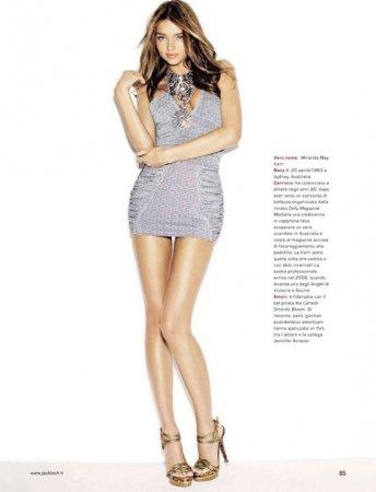 Миранда Керр (Miranda Kerr) разделась для журнала GQ
