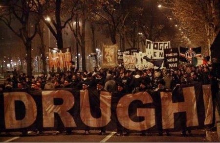 """Фанаты """"Ювентуса"""" провели марш протеста"""