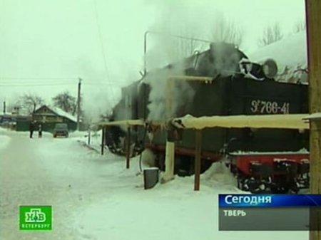 Паровоз из Петербурга отапливает 11 домов, школу и поликлинику в Твери
