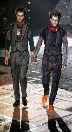 Модные парни
