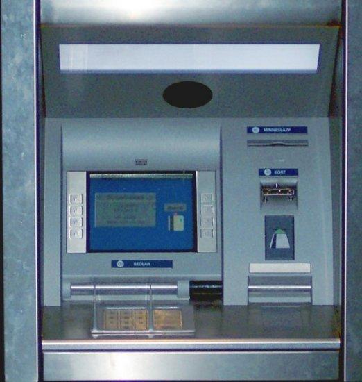 Ограблен банкомат в Заводском районе Минска