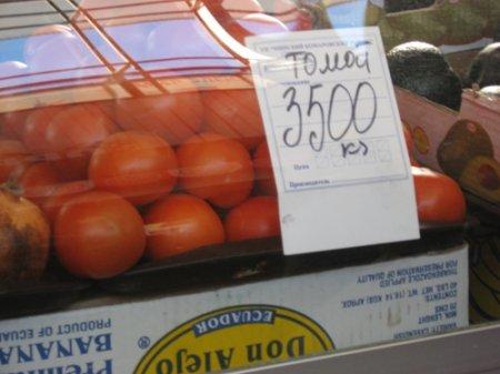 Почему белорусские помидоры дороже турецких и испанских?