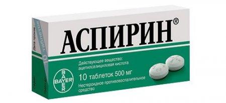 Аспириново-медовая маска