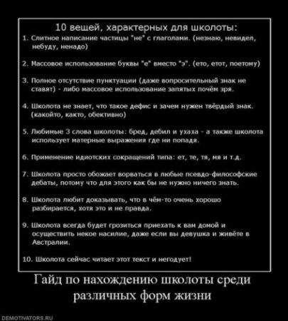 Демотиваторы - 42