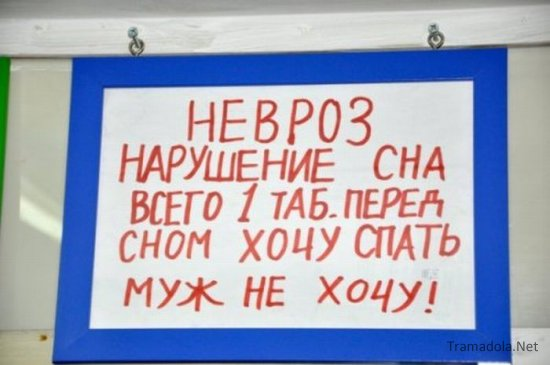 Аптека для русских в Китае