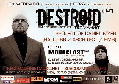 DESTROID (project of D. Myer / Haujobb, Architect, Cleaner) LIVE IN MINSK!!! 21 Февраля. ROXY CLUB