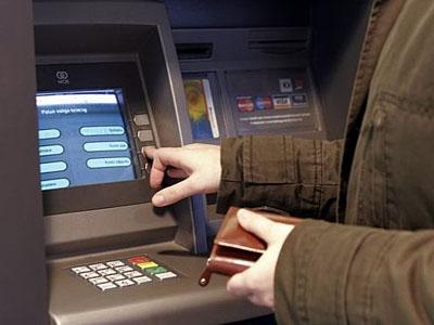 В Кличевском районе ограблен банкомат