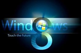 Microsoft: следующая Windows будет иной