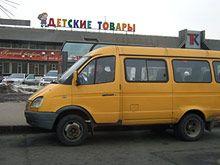В России введена новая категория водительских прав