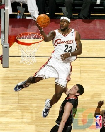 "LeBron ""KING"" James"