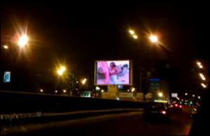 «Автора» порноролика в центре Москвы уже задержали