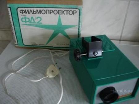 Назад в СССР : игрушки
