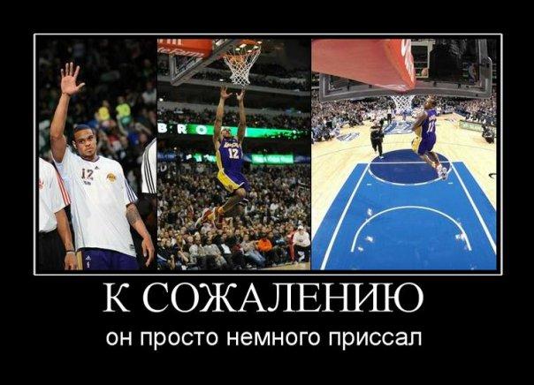������������ - Basketball