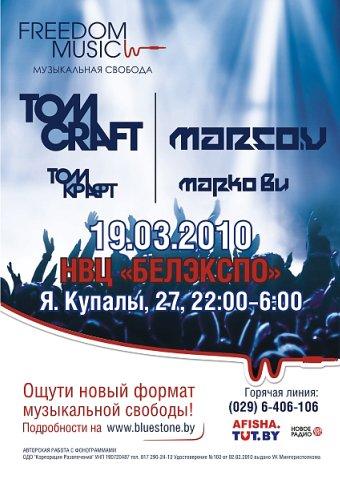 Freedom Music 19.03.2010