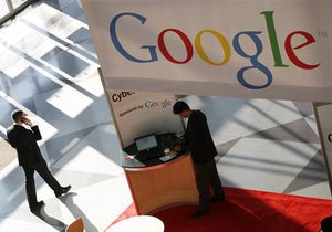 Google создаст собственную суперскоростную сеть для доступа в интернет