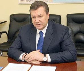 Янукович отдал первые распоряжения