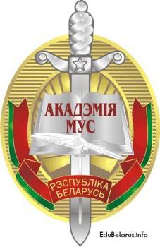 Академия МВД перестаралась с рекламой