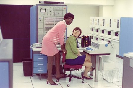 Айти-компания 60-ых
