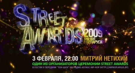 3 февраля в гостях у передачи «Ток-Шоу» Митрий Нетихий