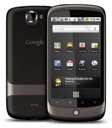 Google снабдит смартфон Nexus One мультисенсорными функциями