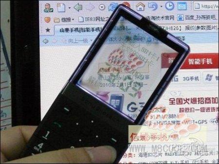 Китайский клон Sony Ericsson Xperia Pureness в 10 раз дешевле