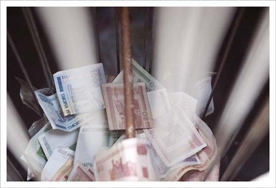 Бюджет Беларуси недобирает Br200 млрд