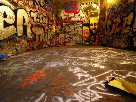 STREET AWARDS - 2009 : Граффити