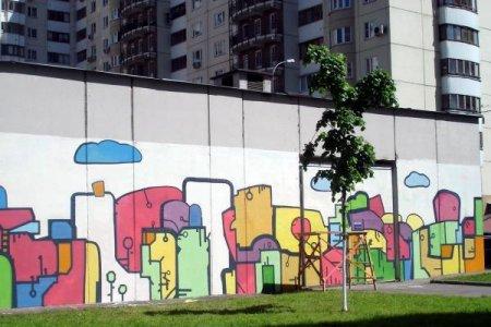"""Граффити-фестиваль """"ЭНЕРГИЯ МЕЧТЫ"""" 2009"""