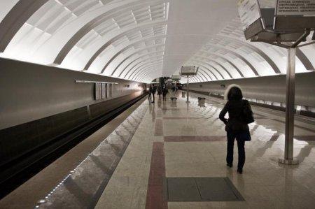 Московский метрополитен