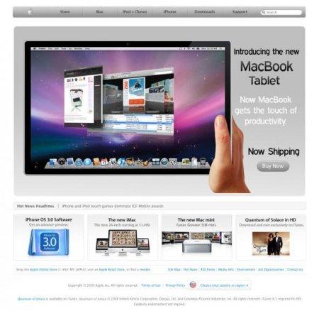Слухи: Большой iPad
