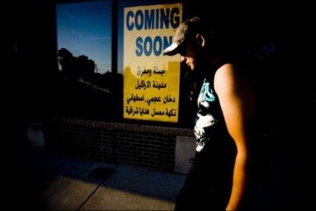 Исламские рок-группы