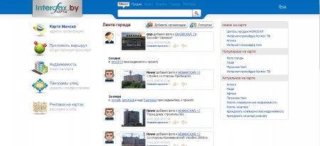 Лучшая онлайновая карта Минска!
