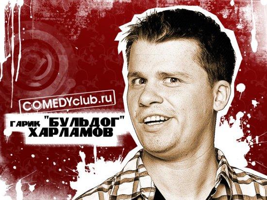 "Резиденты Comedy Club: Гарик ""Бульдог"" Харламов"
